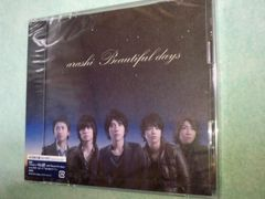 嵐 Beautiful days 初回限定盤 CD+DVD 二宮和也 流星の絆 新品