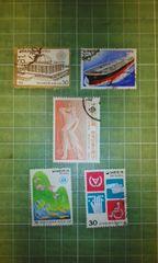 韓国記念切手5種類(w30)♪