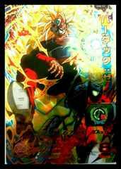 スーパードラゴンボールヒーローズ 8弾 UR バーダック:ゼノ