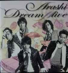 "ARASHI Dream""A""like CDアルバム2008"