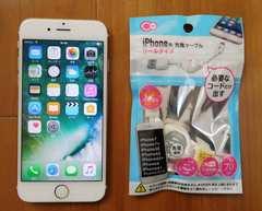 Aランク美品  判定〇 iPhone 6s 16GB au MKQ2J/AA
