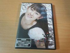 高橋美佳子DVD「Live Princess」声優●