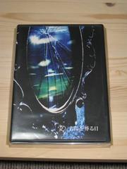 【初回限定盤】D 太陽を葬る日【CD+DVD】