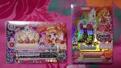 アイカツ!カード2015年第6弾☆ガーリーバイオリンティアラ☆アクセサリー&PRブーツセット