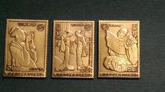 万国郵便大会議記念/切手模刻丹銅プレート3種完 昭和43年