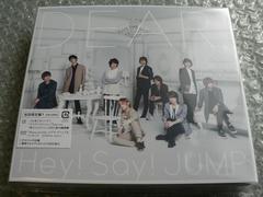 Hey!Say!JUMP『DEAR.』初回限定盤1【CD+DVD】新品未開封