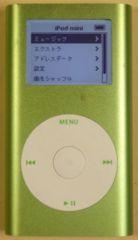 iPod mini, M9806J, 4GB ,グリーン, 中古