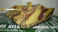 タミヤ製品1/35  4号突撃砲戦車