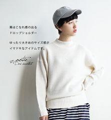 新品☆イーザッカマニア 鹿の子編みゆるニット☆W