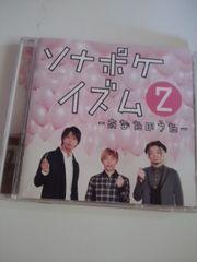 ソナーポケットアルバム ソナポケイズム�A送料無料