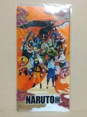NARUTO-ナルト-/チケットファイル キービジュアルver./NARUTO展