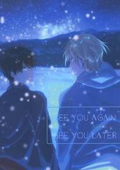 BANANA FISH「SEE YOU AGAIN SEE YOU LATER」