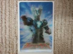 ウルトラマンサーガ3Dカード