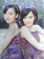 AKB48翼はいらないHMV購入特典生写真兒玉遥.山本彩