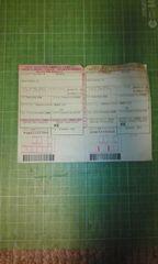 大韓民国入国カード(大韓航空用)♪