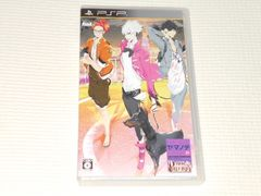 PSP★TOKYOヤマノテBOYS Portable DARK CHERRY DISC