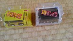 【ダイドー】バス チョロキュー2台セット