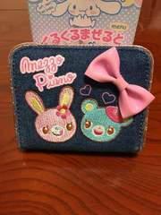 メゾピアノ 財布