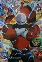 スーパードラゴンボールヒーローズ ジレン 星3