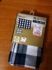 CLOSSHI■新品チェック柄枕カバー35cmx50cm 綿100%