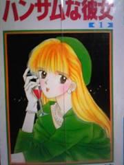 【送料無料】ハンサムな彼女 全9巻完結セット《少女コミック》