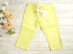 新品 ttm jeans ストレッチ クロップドパンツ 黄 S