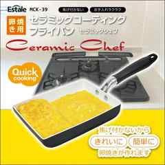 【送料無料】焦げ付かないセラミックコーティングフライパン 卵焼き用◆