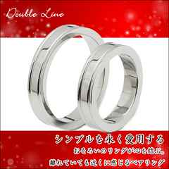 クリスマスプレゼントに♪ダブルラインペアリング/両面刻印可能な指輪