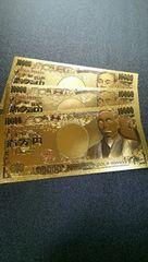 ★新品★ゴージャス一万円札【3枚セット】送料込み