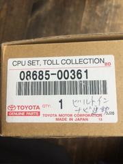 トヨタ純正ビルトインETC車載器ナビ連動品番08685-00361