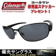 【送料無料】コールマン 偏光サングラス Coleman/co3054-1