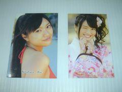 AKB48 SKE48 NGT48 北原里英 カード 2枚セット 中古品