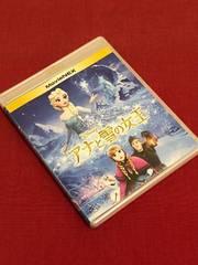 【即決】ディズニー「アナと雪の女王」(※DVDのみ)