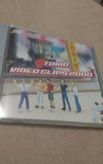 TOKIO/VIDEO CLIPS2000
