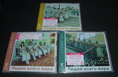 NGT48 世界の人へ 初回盤typeABC(DVD付)