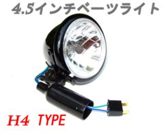 【マルチリフレクター】TW200FTR223グラストラッカー4.5インチベーツライト黒