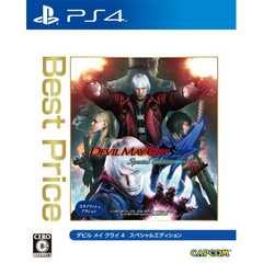PS4》デビル メイ クライ 4 スペシャルエディション [177000352]