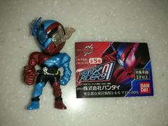 仮面ライダービルド リミックスライダー01
