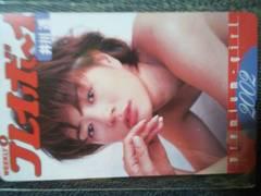 美しすぎる!井川遥「500円テレカ未使用」