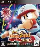 ☆PS3ソフト☆パワプロ2014/実況パワフルプロ野球2014☆