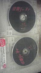 レンタル落ちDVD】TVドラマ仮面ティーチャー全5枚 DISCのみ