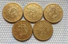 20円 大日本 明治三年、九年などの 旧二十圓 金貨