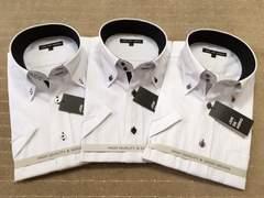 半袖ワイシャツ新品 襟裏黒 3枚セットM・L・LL・3Lサイズ