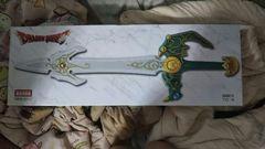【ドラゴンクエスト】観賞用模造刀