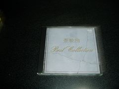 CD「憂歌団/ベストコレクション」89年盤 BEST COLLECTION