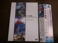 スターダスト・レビュー「ライブ帝国」DVD/帯付/STARDUST REVUE 80's