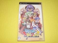 PSP★ひぐらしデイブレイク Portable