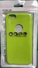 新品 シンプル iPhone6用ケース グリーン