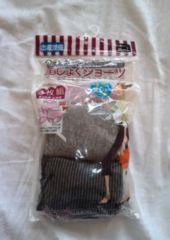 産褥ショーツ【ローズマダム】M〜L2枚入り (出産準備品)