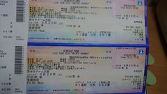 ジェネレーションズのコンサートチケット